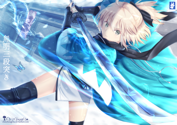 Okita Souji by chinchongcha
