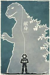 Godzilla 1954 Retro Movie Poster: Series 2 by MyPetDinosaur