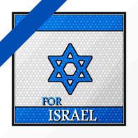 FOR ISRAEL by Asderathos