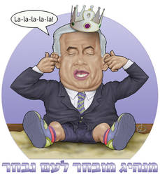 Bibi - Choice Leader For A Chosen People by itz-art