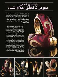 Magazine Layout Design 9 by aumer