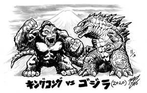 Happy Godzilla Day - King Kong vs. Godzilla 2020 by KaijuSamurai