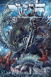 Godzilla: Rulers of Earth Vol 3 JP edition by KaijuSamurai
