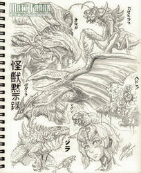 Godzilla Kaiju Apocalypse Sketches by KaijuSamurai