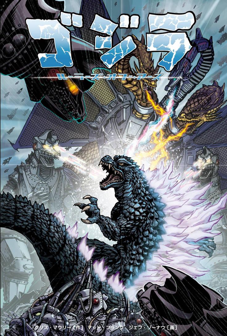 Godzilla Rulers of Earth 4 Japan Standard Cover by KaijuSamurai