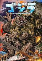 Godzilla Rulers of Earth Vol 5 Okinawa Cover final by KaijuSamurai