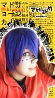KAITO - MATRYOSHKA version by cosplayluvx3