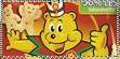 Pom Bear Stamp by RadioactiveBirds