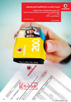 vodafone bill-payment by roufa
