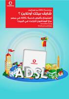 Vodafone ADSL by roufa