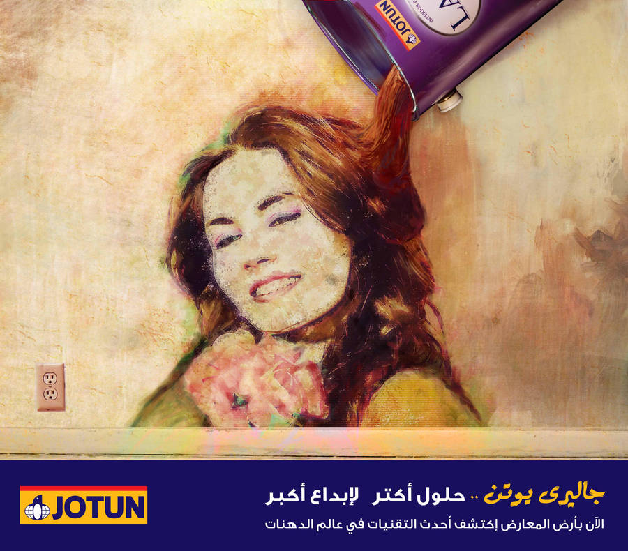 jouten Gallery by roufa