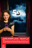 discount by roufa