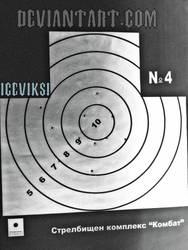 shooting range by iceviksi