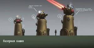 Laser Tower by Defreeee