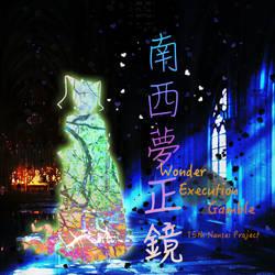 WEG Jewelcase by Kizune-Chao