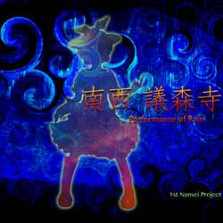 PoR Jewel Case by Kizune-Chao