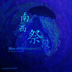 AotU Jewel Case by Kizune-Chao