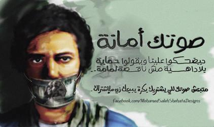 soutak amana by mohamedsaleh