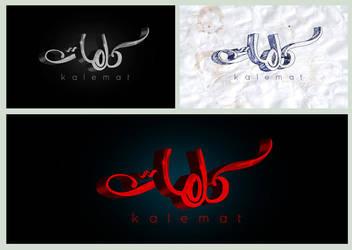 Kalemat Logo by mohamedsaleh