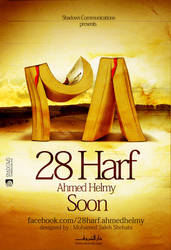 28 HARF BOOK TEASER by mohamedsaleh