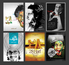 28 letters book cover by mohamedsaleh