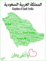 My country.. I LOVE U by GE-7