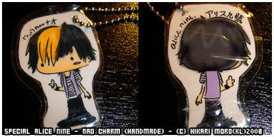 Nao Special Key-Charm by kiuuri