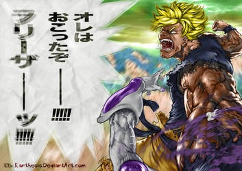 Dragon Ball - Re-Imagine Goku by Kanthesis