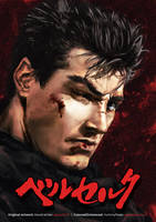 The Black Swordsman: Colored by pixelsbecrazy