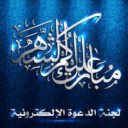 ramadan by naderbellal