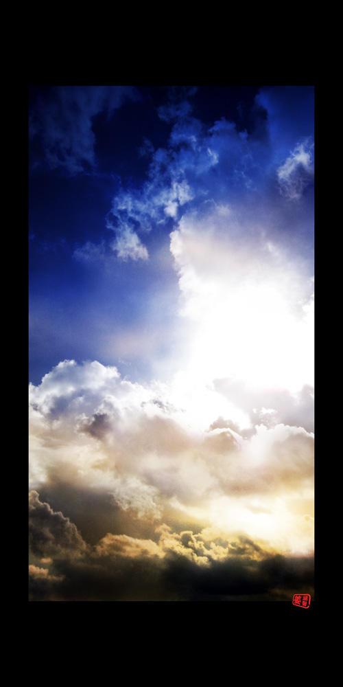 Light by Blufire