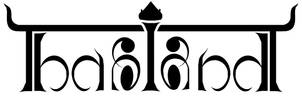 Ambigram of Thailand by sethness