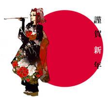 yugioh5D's aki by TSUTAYA07