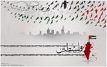 Palestine by muhammedart