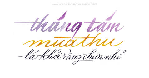 Thang tam mua thu by Poemhaiku