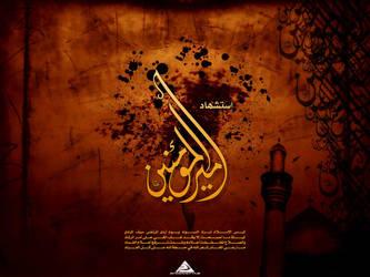 YaAmer AlMumnen by AymanStyle