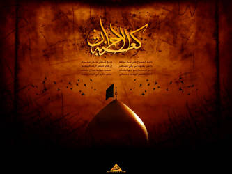 Ka3bat_ala7zan by AymanStyle