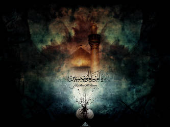 ::: : Ya Amer AlMumnen : ::: by AymanStyle
