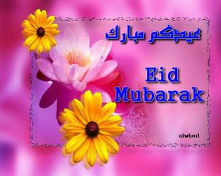 Eid Mubarak by alwhed