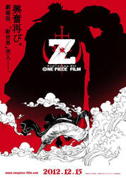 One Piece Film Z Poster by li1xu1bin