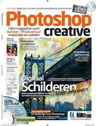 Photoshop Creative NL12 by PhotoshopCreativeNL