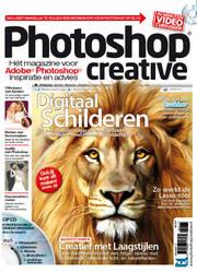 Photoshop Creative NL17 by PhotoshopCreativeNL
