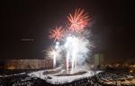 New Year's Eve Fireworks 2016 by Zavorka