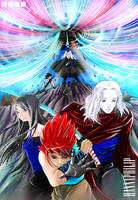 anime book cover 3 by HannaPhilip