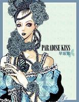 paradise kiss yukari by EternalEnd