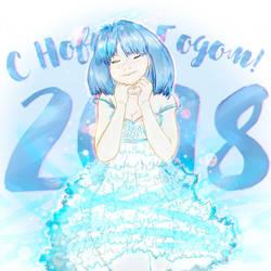 Happy New Year 2018! by Mazzacho