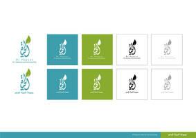 Al Hayah Logo 2 by SpanishEyzzz
