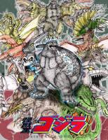 Monster King Godzilla [Poster] by AVGK04