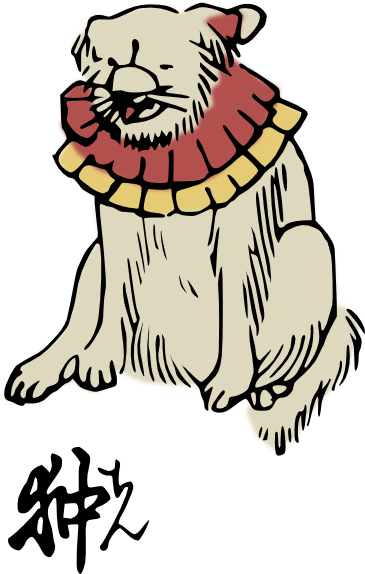 Clipart Japanese Chin by hansendo