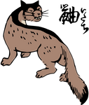 Clipart Weasel by hansendo